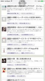感謝のメッセージ( *´艸`)ありがとうございます