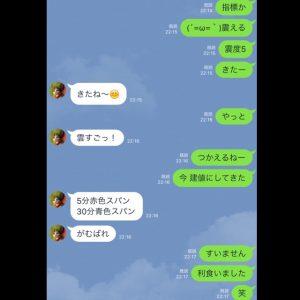 IMG_7355