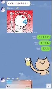 IMG_7654.JPG6