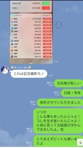 IMG_7657.JPG9