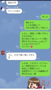 IMG_7660.JPG11