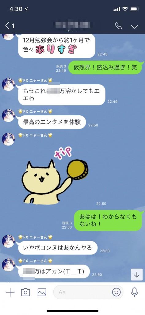 IMG_7800.JPGp